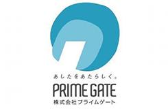株式会社プライムゲート
