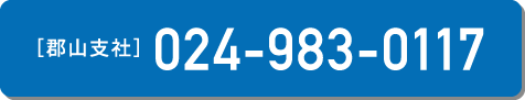 024-983-0117